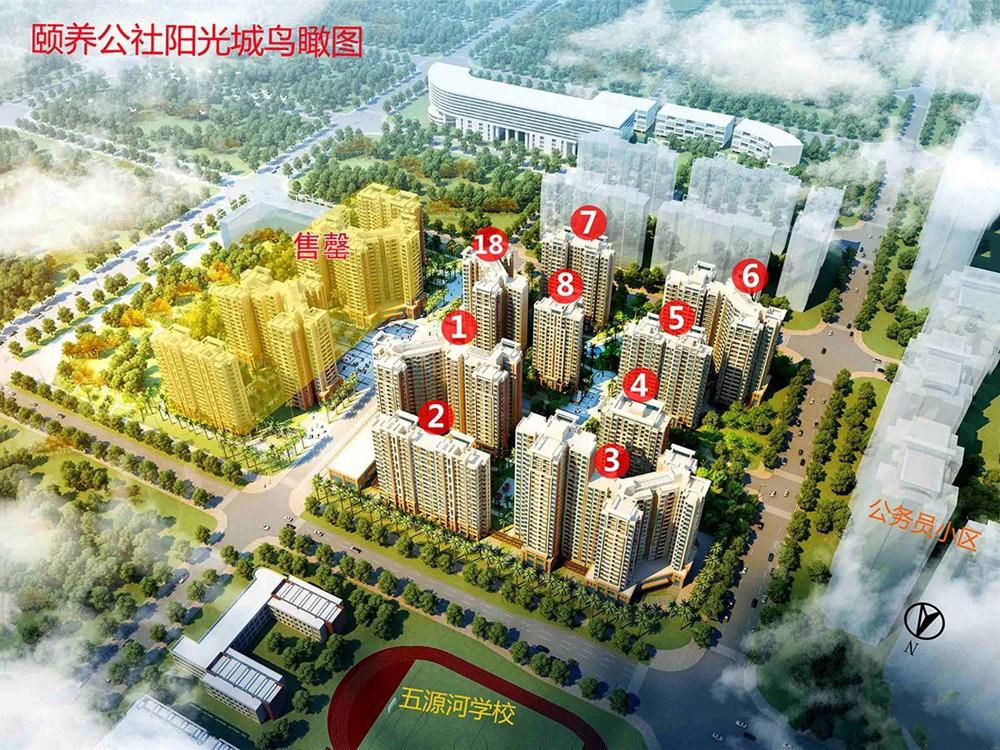 http://yuefangwangimg.oss-cn-hangzhou.aliyuncs.com/uploads/20201007/67f828c54f0176ba96379087a9f939edMax.jpg
