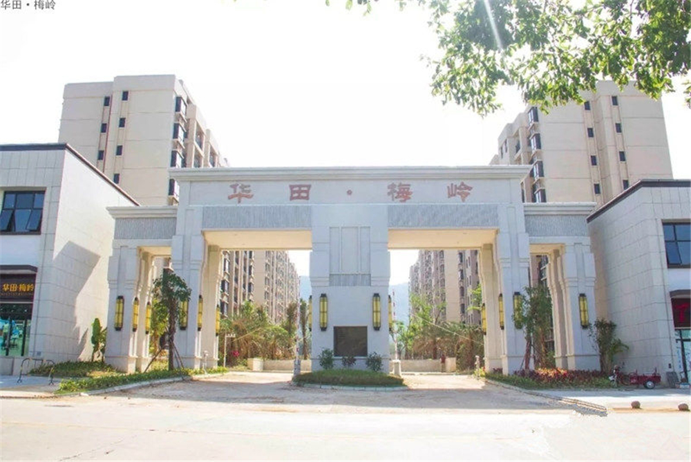 http://yuefangwangimg.oss-cn-hangzhou.aliyuncs.com/uploads/20201007/6f719b44ae598e8c3be0cefb63fe7f50Max.jpg