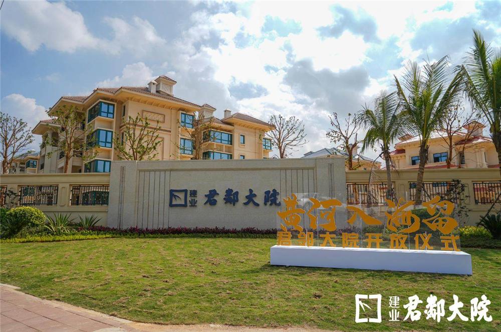 http://yuefangwangimg.oss-cn-hangzhou.aliyuncs.com/uploads/20201007/a353bf52f7b33c8d5508f8a0c194b213Max.jpg