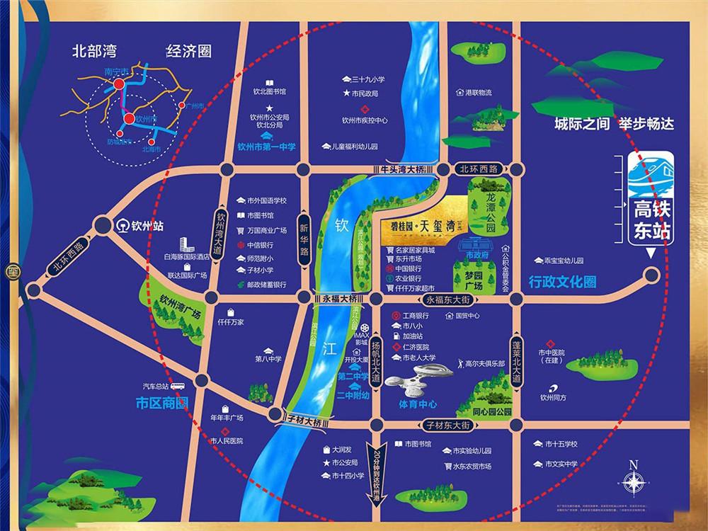 http://yuefangwangimg.oss-cn-hangzhou.aliyuncs.com/uploads/20201009/892927208b3aa0e5f2511adf6427313aMax.jpg
