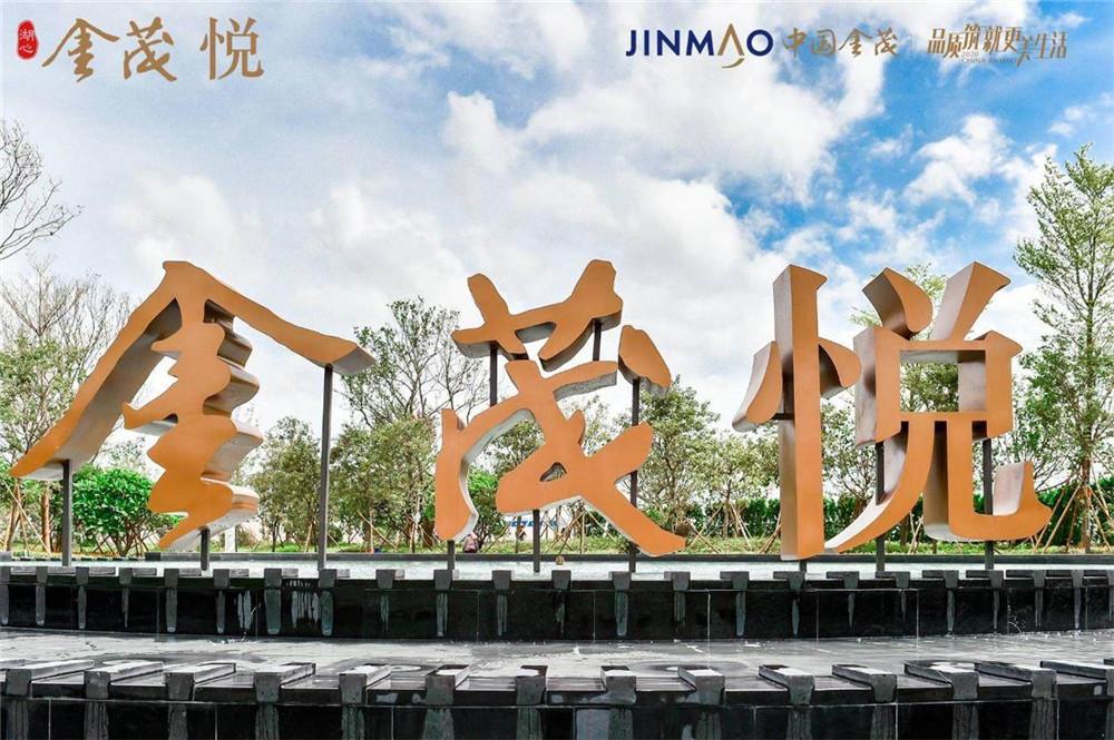 http://yuefangwangimg.oss-cn-hangzhou.aliyuncs.com/uploads/20201015/c181c223bb1cae91957672f33aff798cMax.jpg