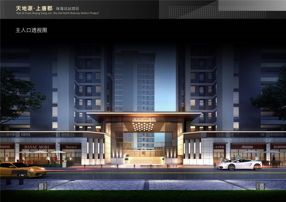 http://yuefangwangimg.oss-cn-hangzhou.aliyuncs.com/uploads/20201017/064a07f1f63cda9308d79a236565e932Max.jpg