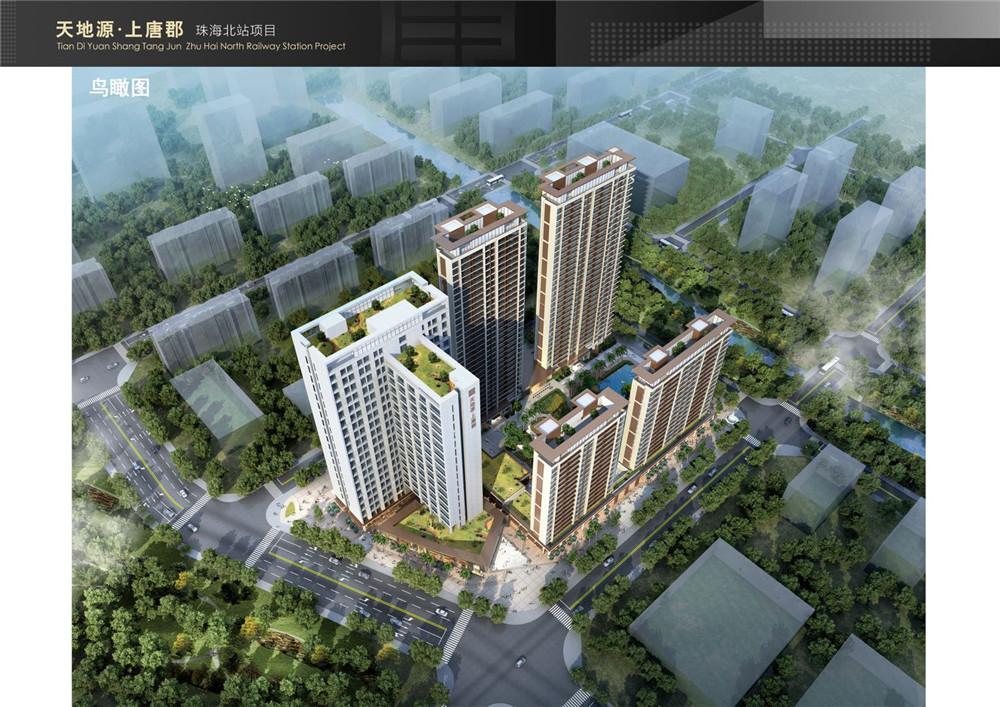 http://yuefangwangimg.oss-cn-hangzhou.aliyuncs.com/uploads/20201017/44585f25e480c5850f02688fc495cb92Max.jpg
