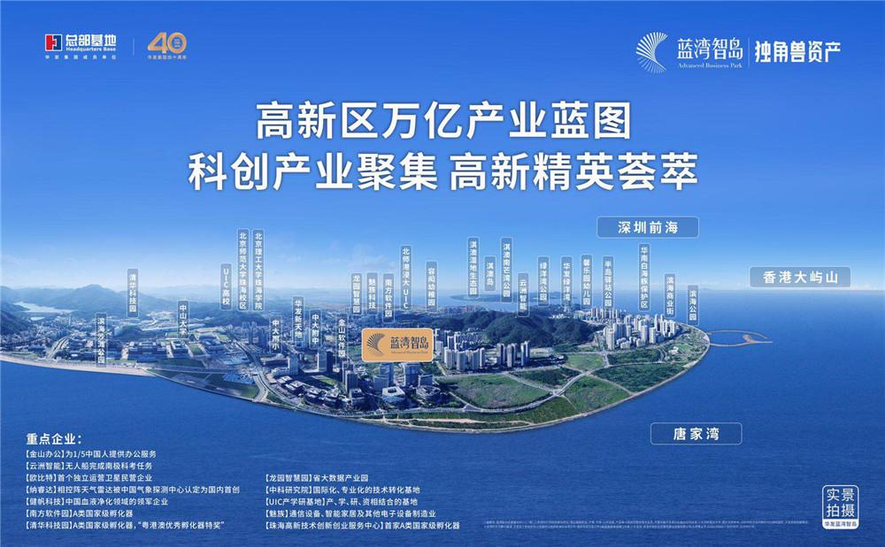 http://yuefangwangimg.oss-cn-hangzhou.aliyuncs.com/uploads/20201019/da607f36d0e56d0e45bde0b42738be93Max.jpg