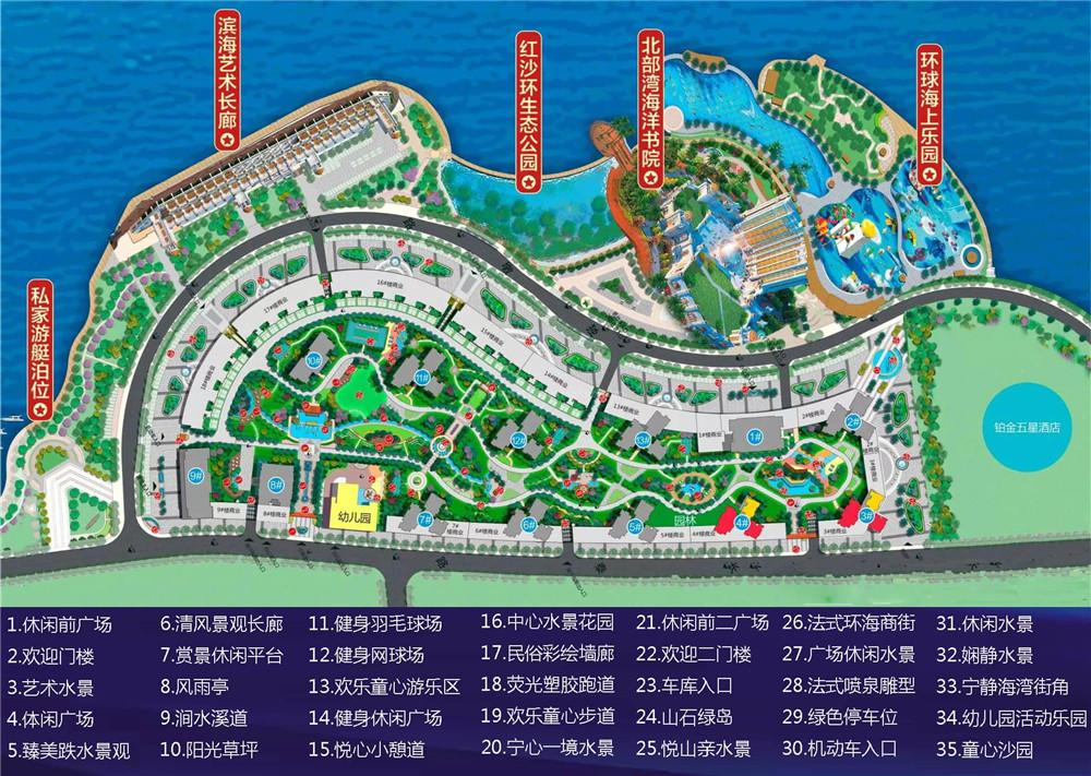 http://yuefangwangimg.oss-cn-hangzhou.aliyuncs.com/uploads/20201020/5792750efef48f59ba2a7c9ffb74f0d5Max.jpg