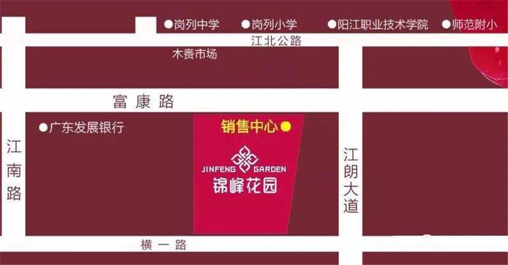 http://yuefangwangimg.oss-cn-hangzhou.aliyuncs.com/uploads/20201022/30f1d7a06c85647a196682f59874c5d4Max.jpg
