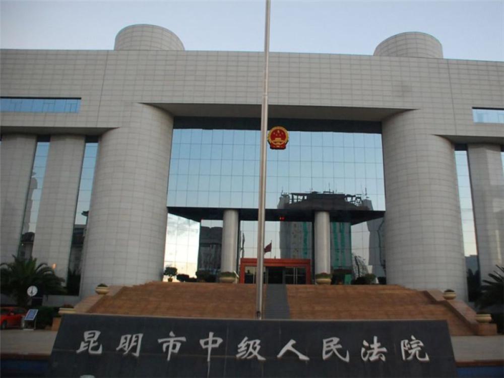 http://yuefangwangimg.oss-cn-hangzhou.aliyuncs.com/uploads/20201022/525735f44dc3f13fd2bc80eab8997a87Max.jpg