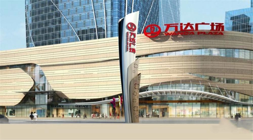 http://yuefangwangimg.oss-cn-hangzhou.aliyuncs.com/uploads/20201022/71e69f916a9447c9876aaa95ea8a0416Max.jpg