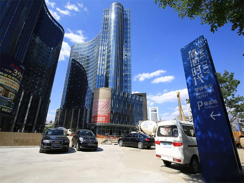 http://yuefangwangimg.oss-cn-hangzhou.aliyuncs.com/uploads/20201022/ff3d9789f435ce72073ce2df2d773877Max.jpg