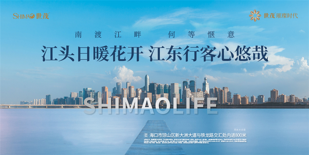 http://yuefangwangimg.oss-cn-hangzhou.aliyuncs.com/uploads/20201024/004cee44d2c4b752b2636401fdd29df6Max.jpg