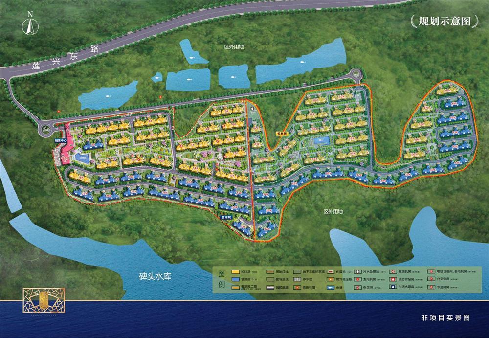 http://yuefangwangimg.oss-cn-hangzhou.aliyuncs.com/uploads/20201026/104938c444c1201ee6d6a6b42c9bbba5Max.jpg
