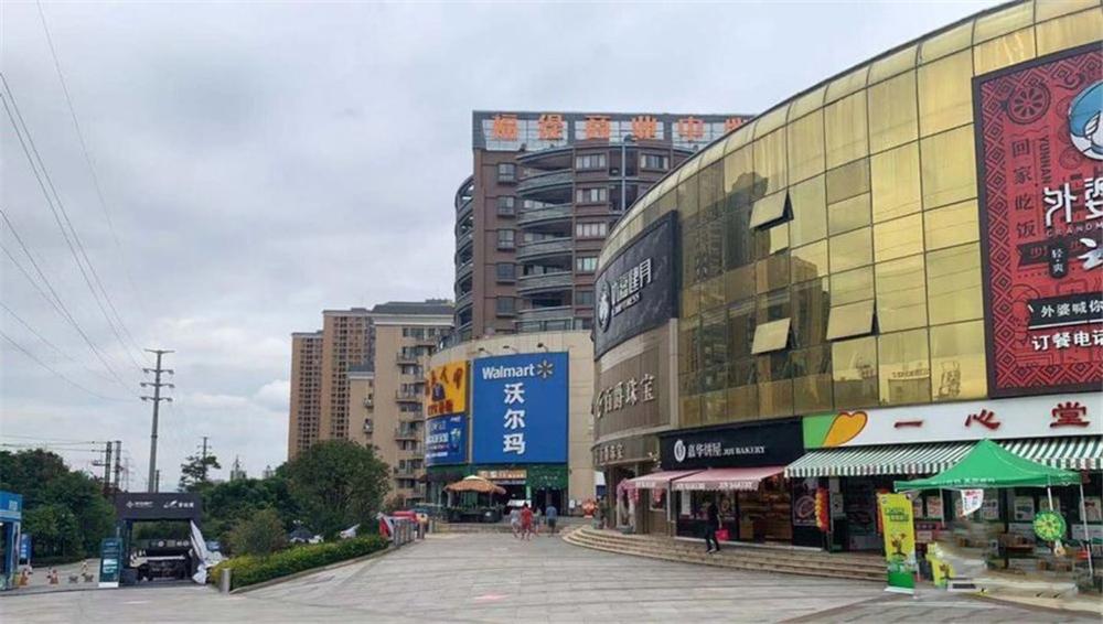 http://yuefangwangimg.oss-cn-hangzhou.aliyuncs.com/uploads/20201026/2bccfd04a453b9ebfd3843249b7d15a9Max.jpg