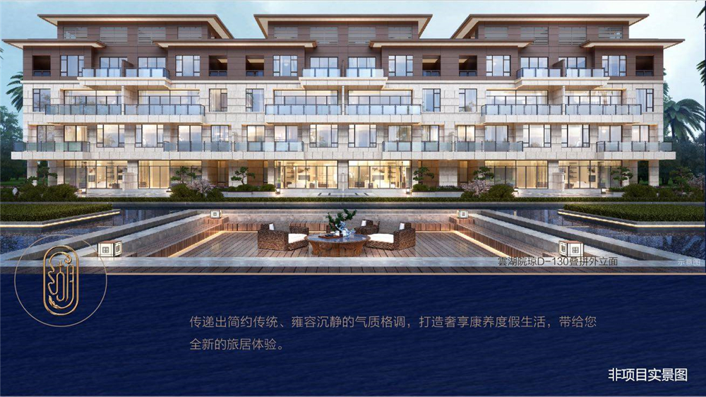 http://yuefangwangimg.oss-cn-hangzhou.aliyuncs.com/uploads/20201026/6c2ee11f21e4af1e681240c145f013b7Max.jpg