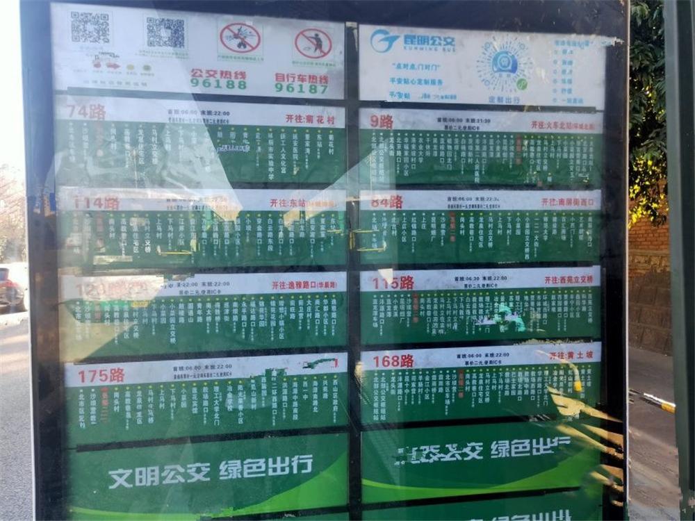 http://yuefangwangimg.oss-cn-hangzhou.aliyuncs.com/uploads/20201027/e8410110015d7cfea636fe7343549ff4Max.jpg