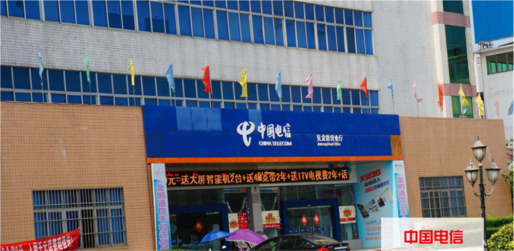 http://yuefangwangimg.oss-cn-hangzhou.aliyuncs.com/uploads/20201105/4f71df9e304e8206f685bf923ae95784Max.png