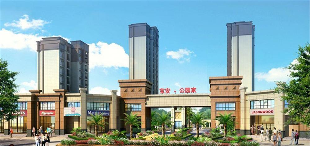 http://yuefangwangimg.oss-cn-hangzhou.aliyuncs.com/uploads/20201105/6c6a85d838d630167e617d13d844491fMax.jpg