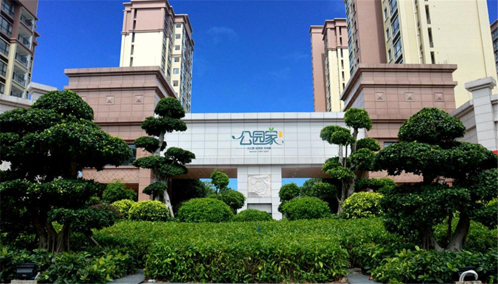http://yuefangwangimg.oss-cn-hangzhou.aliyuncs.com/uploads/20201105/b74c49f1c7892a2b7865ebc7f7a03d60Max.jpg