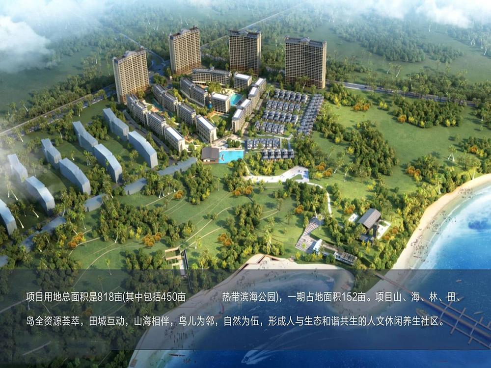 http://yuefangwangimg.oss-cn-hangzhou.aliyuncs.com/uploads/20201107/d97cbdb4d4c7a10cd19f8259a4544acaMax.jpg