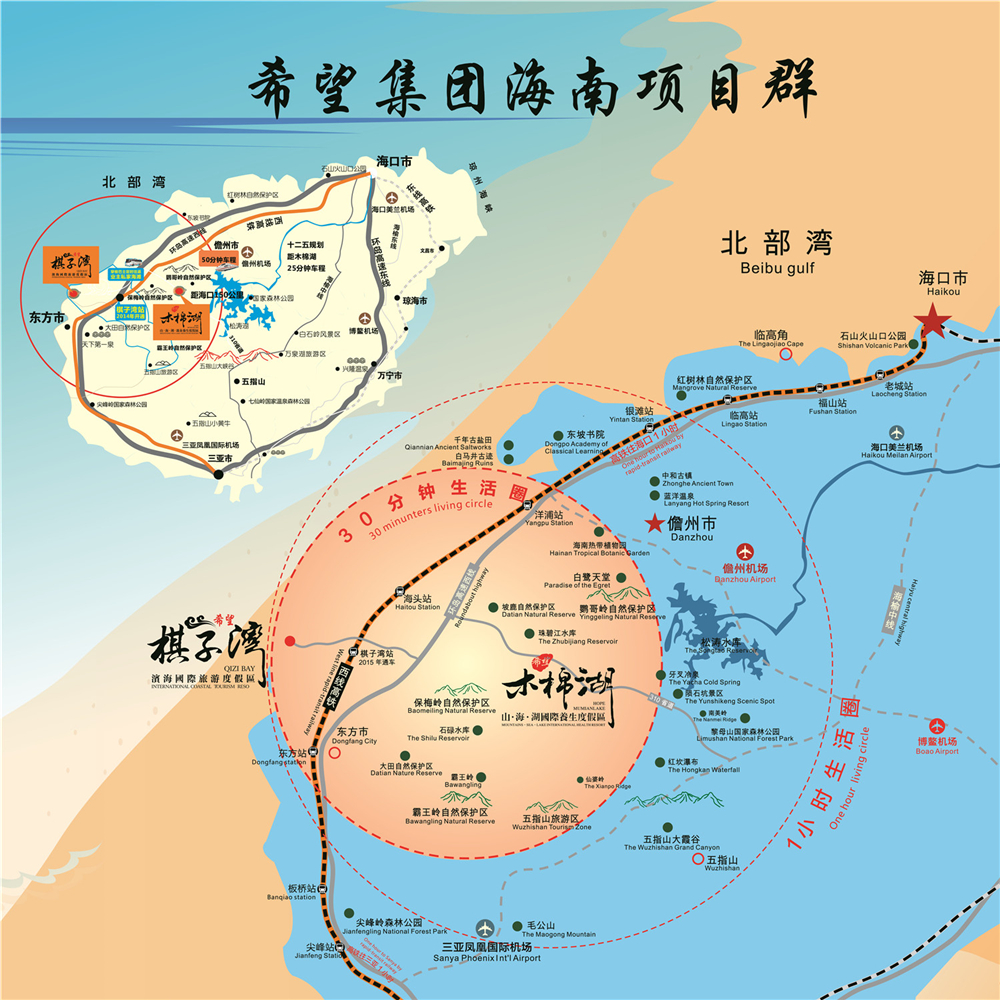 http://yuefangwangimg.oss-cn-hangzhou.aliyuncs.com/uploads/20201109/e3bec7f2ecd27d44425c29cc26777fb3Max.jpg