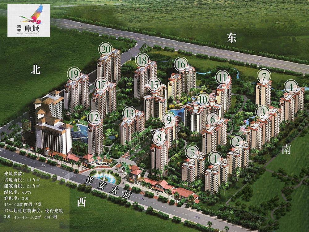 http://yuefangwangimg.oss-cn-hangzhou.aliyuncs.com/uploads/20201109/e4f329db709bdd0af919a23ba5552f26Max.jpg