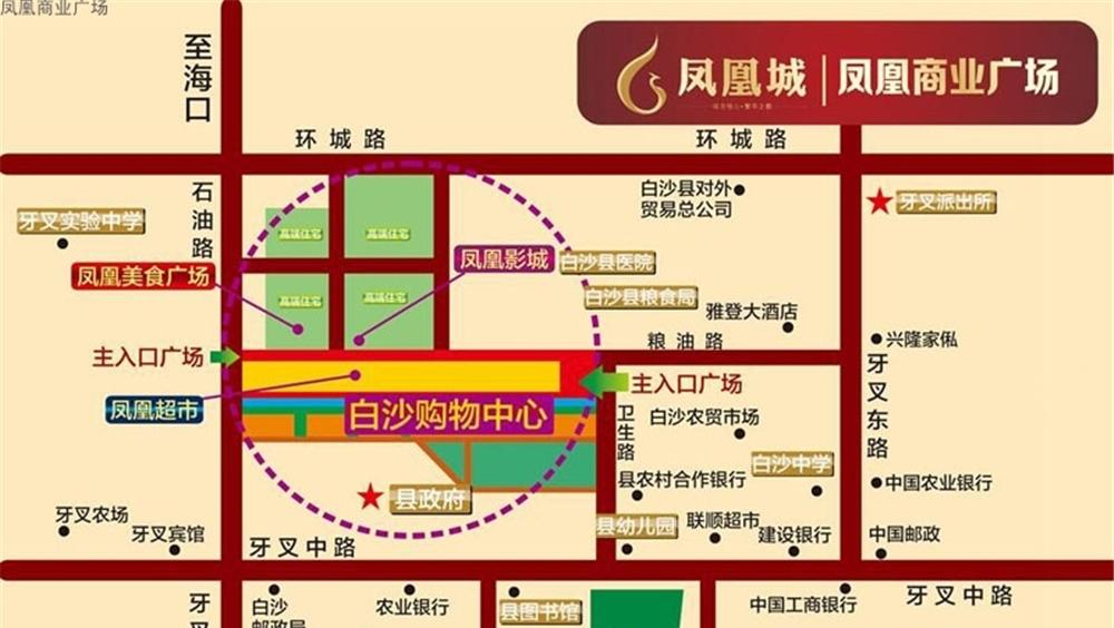 http://yuefangwangimg.oss-cn-hangzhou.aliyuncs.com/uploads/20201112/5d2e466ce093e434b2b3fd722f5d6310Max.jpg