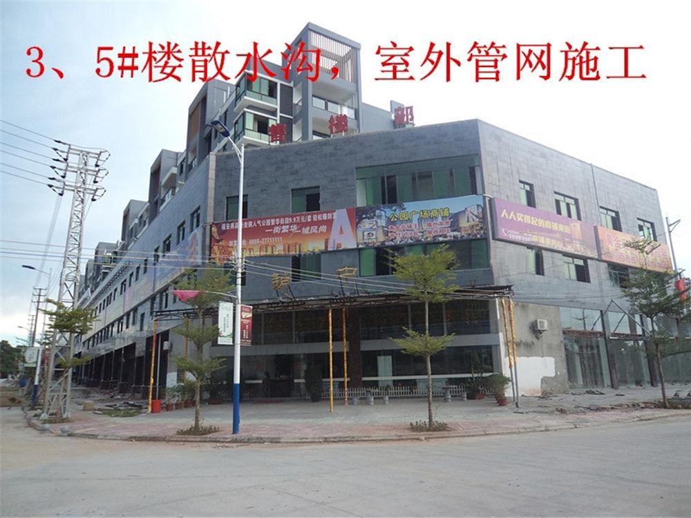 http://yuefangwangimg.oss-cn-hangzhou.aliyuncs.com/uploads/20201118/0683c3190b8b63948a19bf062c3a19d1Max.jpg