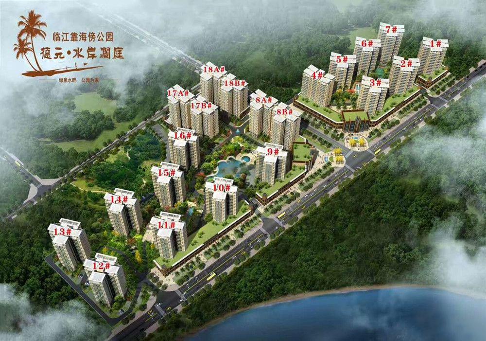 http://yuefangwangimg.oss-cn-hangzhou.aliyuncs.com/uploads/20201118/e46b8b8ed189596931e462ee730d2d42Max.jpg