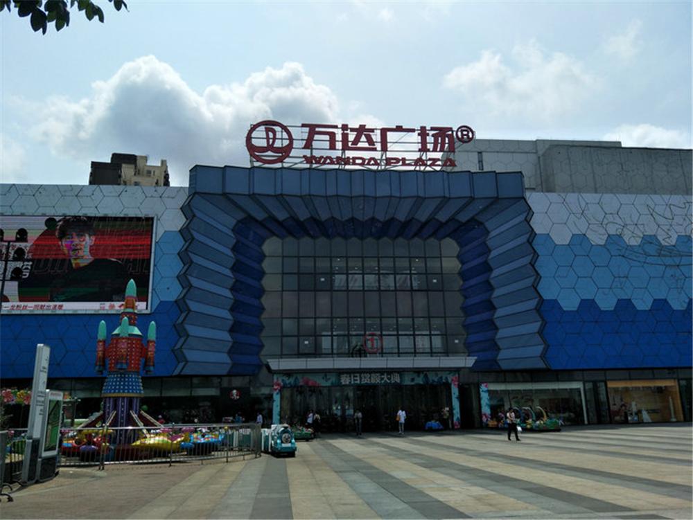 http://yuefangwangimg.oss-cn-hangzhou.aliyuncs.com/uploads/20201125/a9cbe16df109a21c5cb6b6cb92f73cddMax.jpg