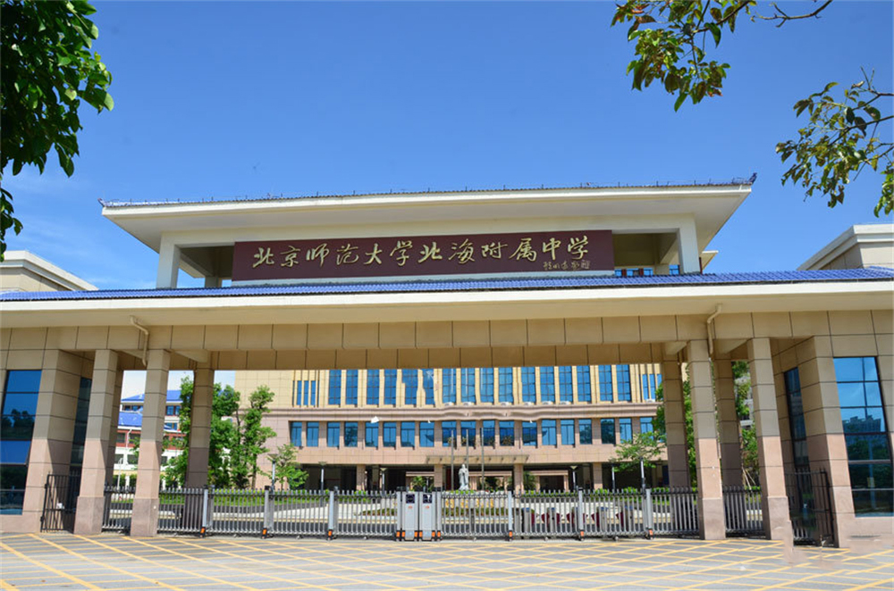 http://yuefangwangimg.oss-cn-hangzhou.aliyuncs.com/uploads/20201126/7bddad534bab0c1a438f01194633b20bMax.jpg