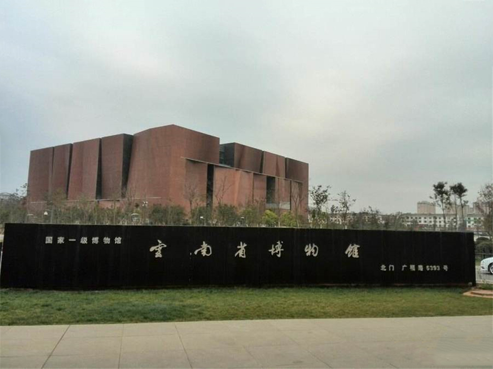 http://yuefangwangimg.oss-cn-hangzhou.aliyuncs.com/uploads/20201130/91dd57a1bfe6964775d00ea3675f198eMax.jpg