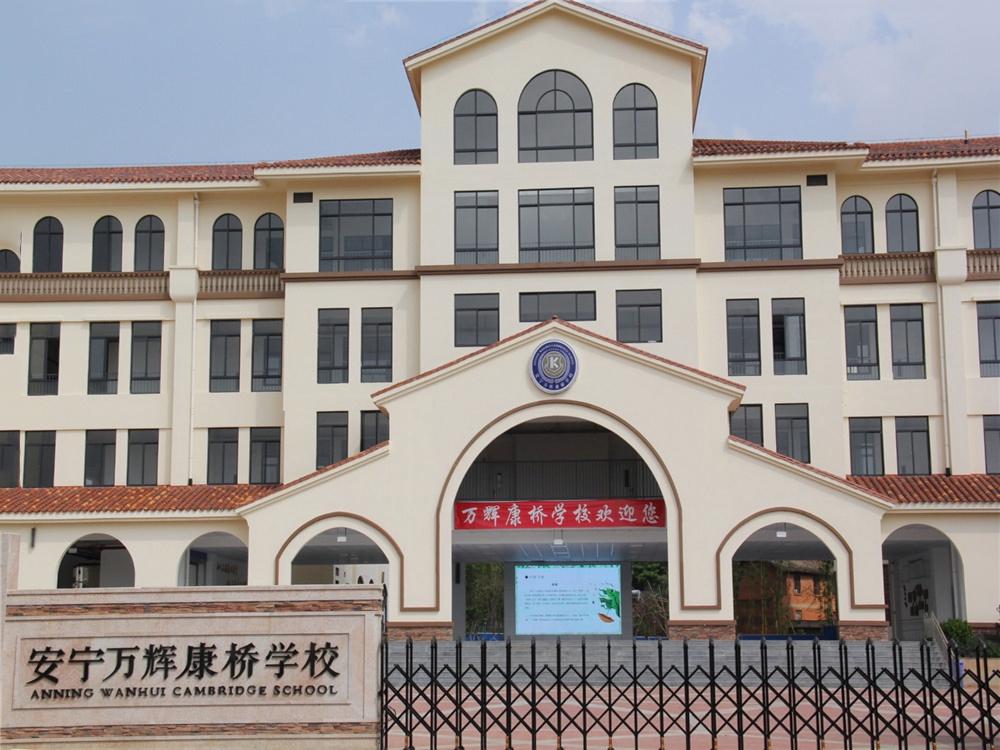http://yuefangwangimg.oss-cn-hangzhou.aliyuncs.com/uploads/20201130/ad0373f1d24aa4b18b685cd4125d68abMax.jpg