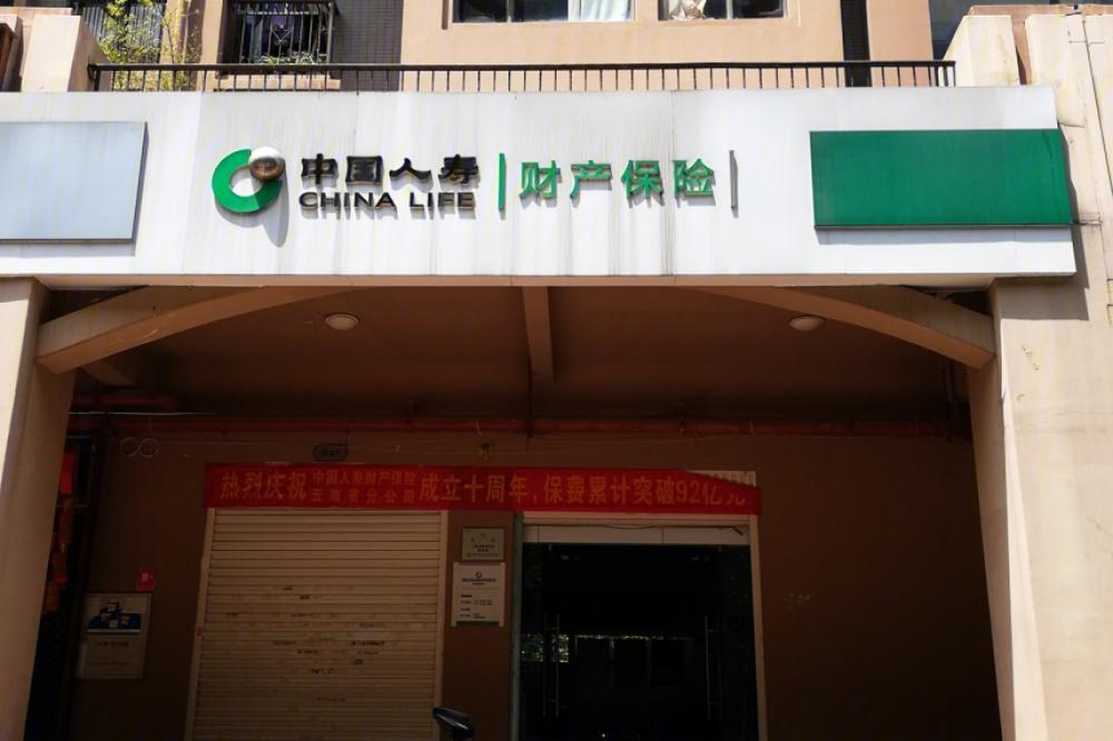 http://yuefangwangimg.oss-cn-hangzhou.aliyuncs.com/uploads/20201130/bc60addddf1534da489815624f8c849aMax.jpg
