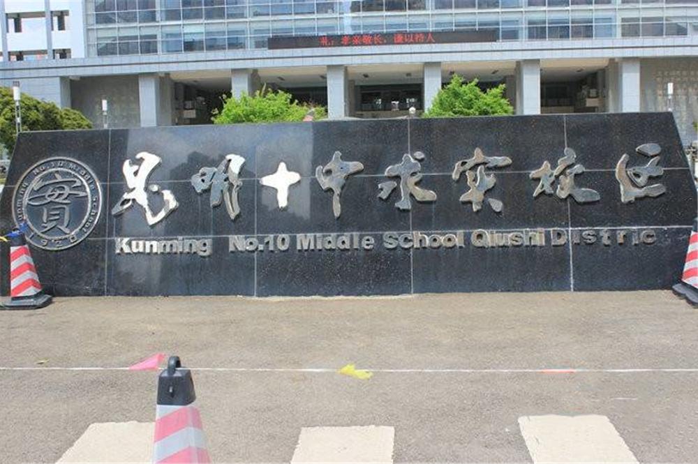 http://yuefangwangimg.oss-cn-hangzhou.aliyuncs.com/uploads/20201201/5fdd7a7082103e076475c8a3f7e6c8dcMax.jpg