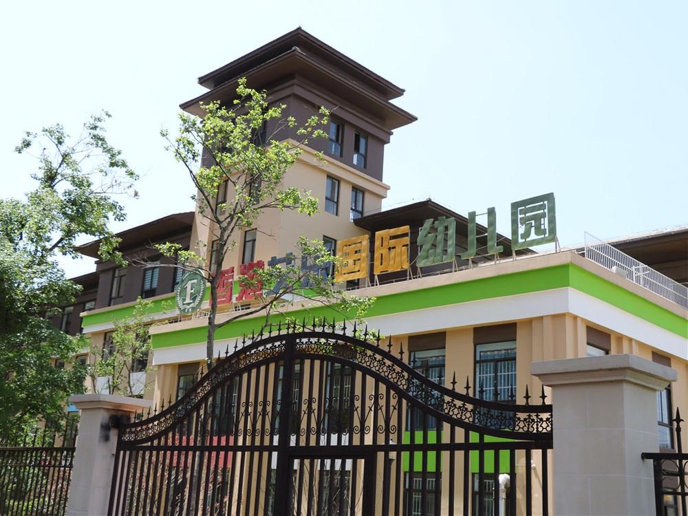 http://yuefangwangimg.oss-cn-hangzhou.aliyuncs.com/uploads/20201201/a7966cba96316e32b4c2519a39ceb6ddMax.jpg