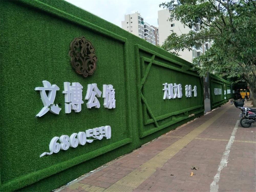 http://yuefangwangimg.oss-cn-hangzhou.aliyuncs.com/uploads/20201223/37818135b8b489eaaeaf908d3a72e110Max.jpg
