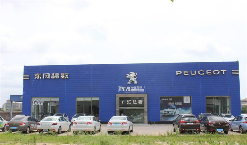 http://yuefangwangimg.oss-cn-hangzhou.aliyuncs.com/uploads/20210108/427748ea15f01150834bf76ee6aa0b83Max.jpg