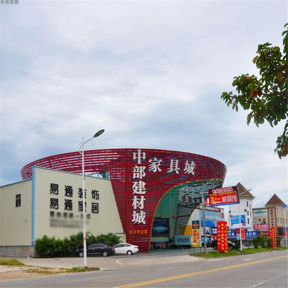 http://yuefangwangimg.oss-cn-hangzhou.aliyuncs.com/uploads/20210114/28da19360bbc8d6402320d2e9c0d8294Max.jpg