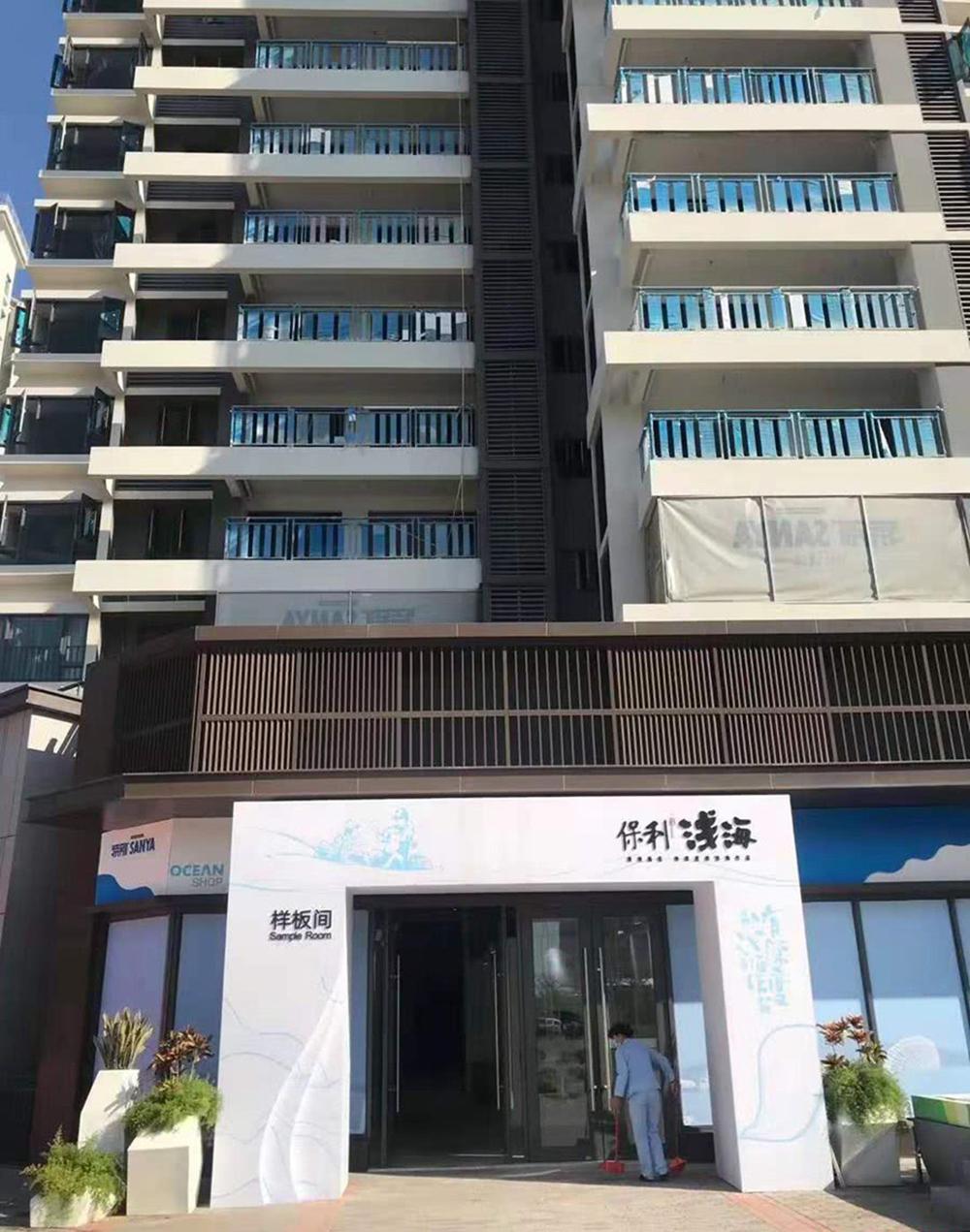 http://yuefangwangimg.oss-cn-hangzhou.aliyuncs.com/uploads/20210114/eadf6489cb233f150f35de85f1cdcf81Max.jpg