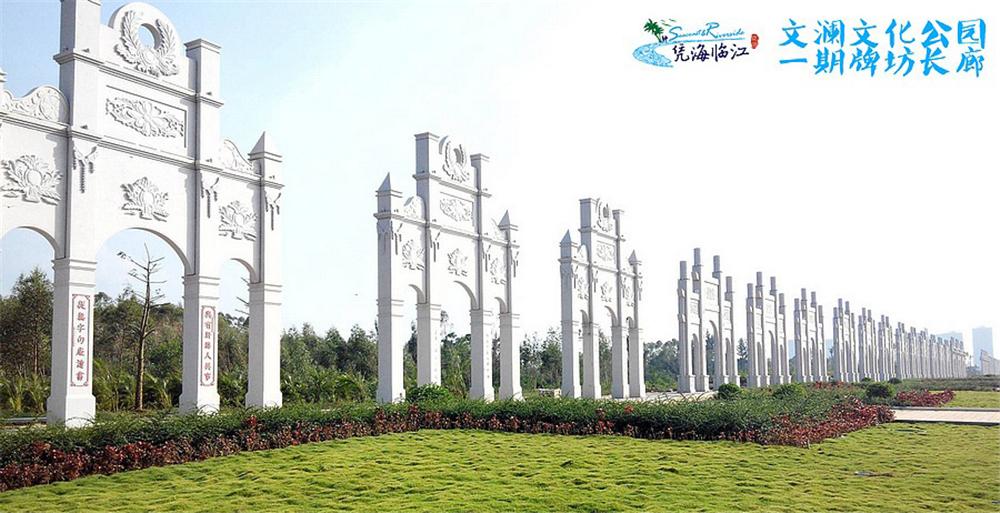 http://yuefangwangimg.oss-cn-hangzhou.aliyuncs.com/uploads/20210115/fc0ce82f52b3d60200d0d339c3cd1536Max.jpg
