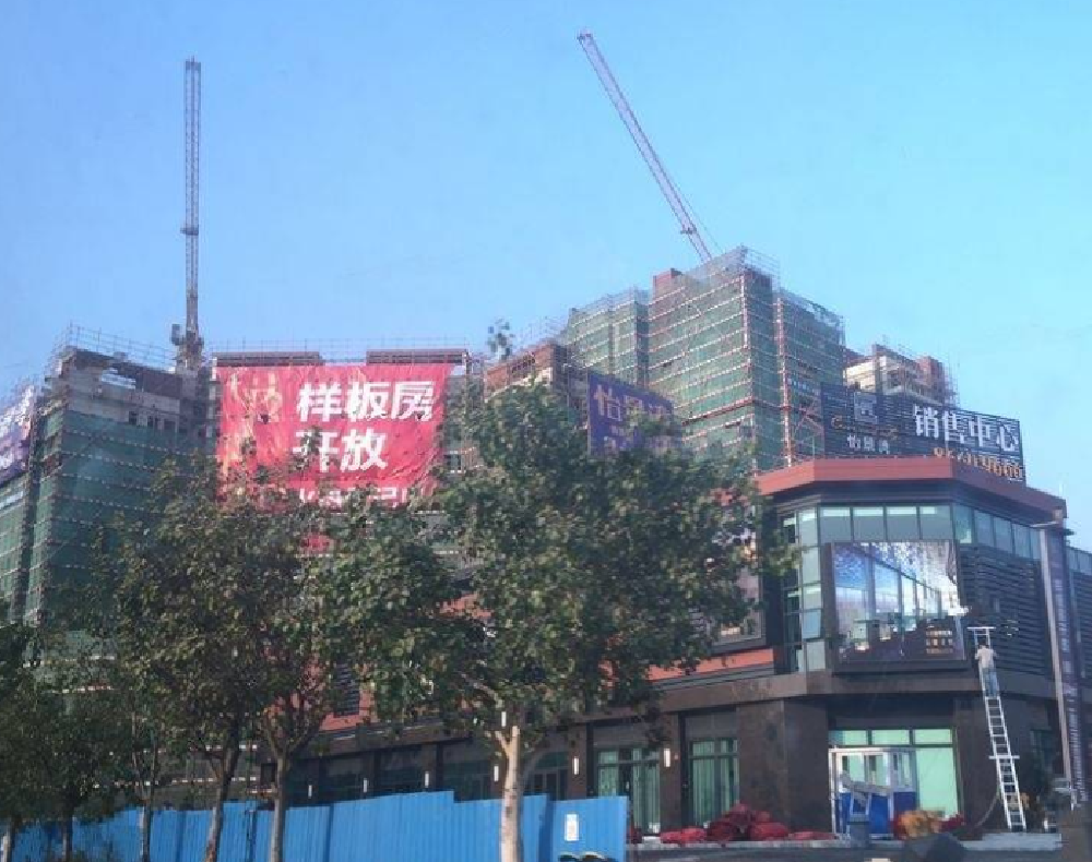 http://yuefangwangimg.oss-cn-hangzhou.aliyuncs.com/uploads/20210115/ff6005a5a2b8ea43fd9220039f685f12Max.png