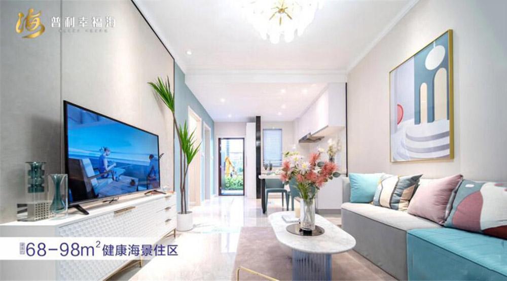 http://yuefangwangimg.oss-cn-hangzhou.aliyuncs.com/uploads/20210119/50dd19e536abbd277e34404745b6fa26Max.jpg