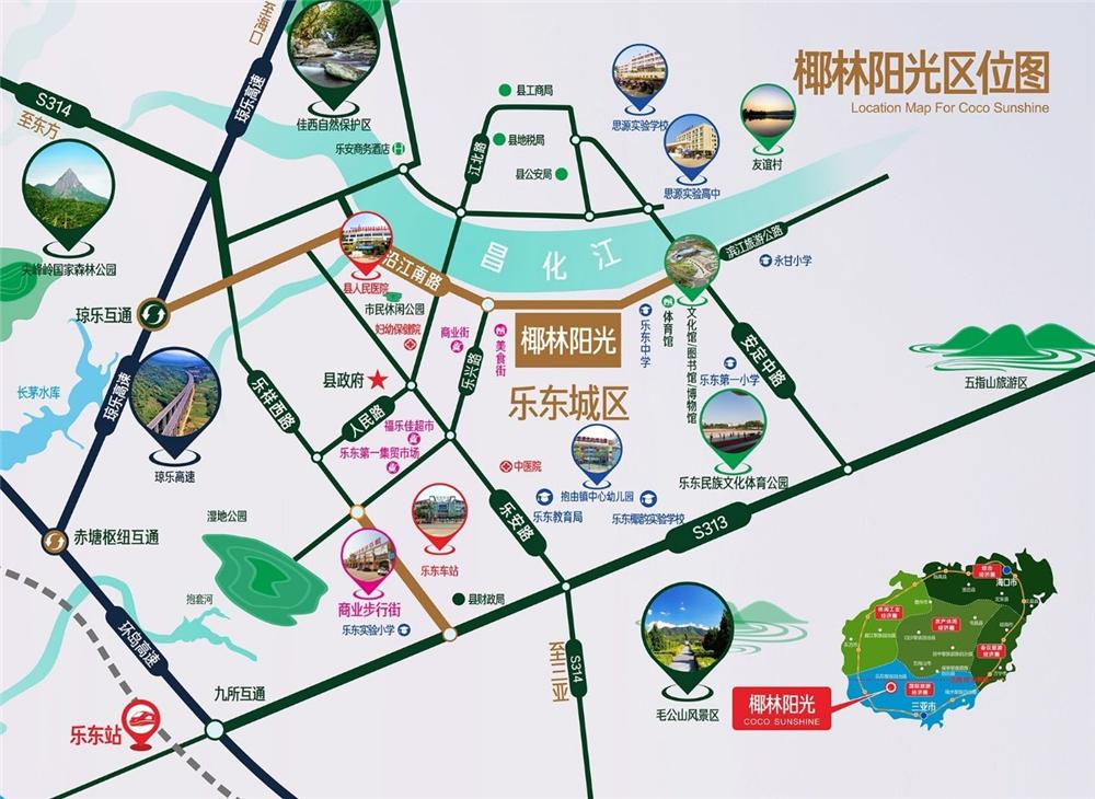http://yuefangwangimg.oss-cn-hangzhou.aliyuncs.com/uploads/20210201/24634680ae47ff4ca26e181365063645Max.jpg