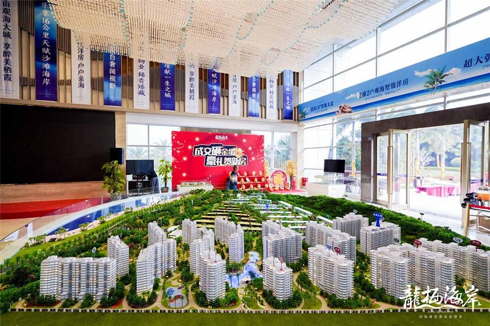 http://yuefangwangimg.oss-cn-hangzhou.aliyuncs.com/uploads/20210202/8aac653efcfd3bb901274bbb887d9e83Max.jpg