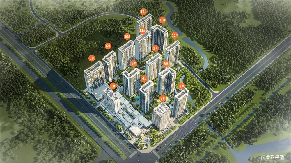 http://yuefangwangimg.oss-cn-hangzhou.aliyuncs.com/uploads/20210203/f38b3bf2e0b3902b028753b2ba853762Max.jpg