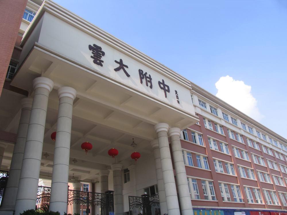 http://yuefangwangimg.oss-cn-hangzhou.aliyuncs.com/uploads/20210207/958b81a0a0b0b685db880c120814f0a6Max.jpg