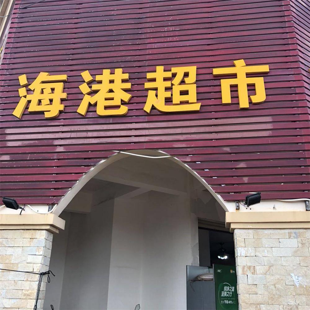 http://yuefangwangimg.oss-cn-hangzhou.aliyuncs.com/uploads/20210208/6529226617a1972fd430ce3ac325097aMax.jpg
