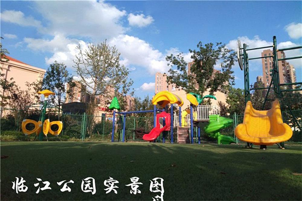 http://yuefangwangimg.oss-cn-hangzhou.aliyuncs.com/uploads/20210218/002b8b642d3d1edeaa9ae429f609900aMax.jpg