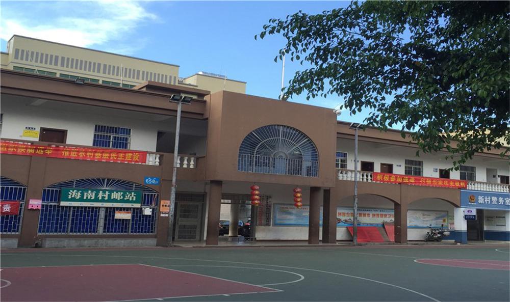 http://yuefangwangimg.oss-cn-hangzhou.aliyuncs.com/uploads/20210219/f26074ec35b265c8cff15049761d01c9Max.jpg