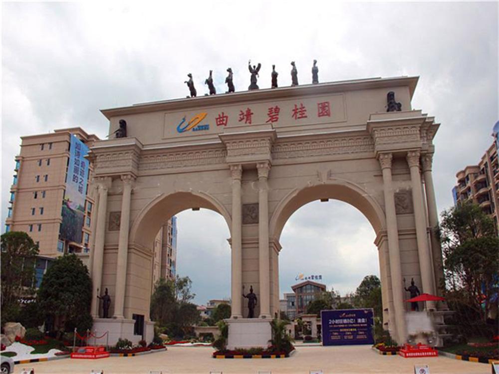 http://yuefangwangimg.oss-cn-hangzhou.aliyuncs.com/uploads/20210223/40c180b347390ec781d11dbf2276b914Max.jpg