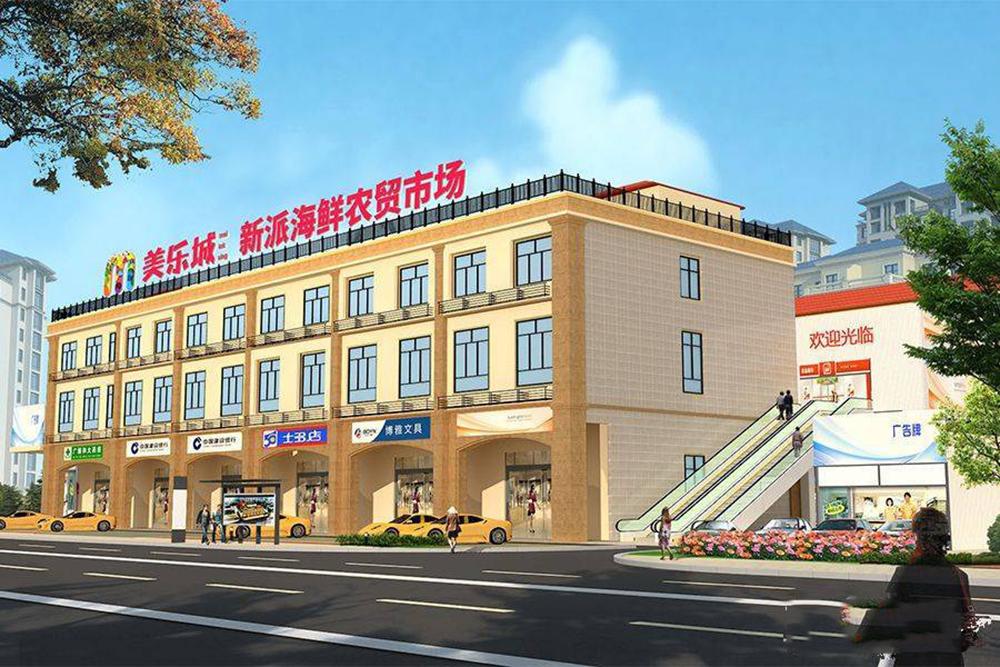 http://yuefangwangimg.oss-cn-hangzhou.aliyuncs.com/uploads/20210226/bceb22dcf02647f9f5a10b450d043543Max.jpg